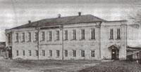 Первое каменное строение в Ефремове