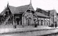 Первый железнодорожный вокзал в Ефремове
