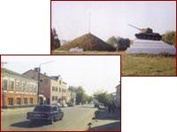 Город Ефремов